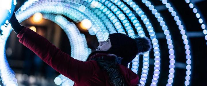 Lumiere - tunnel - mobile version